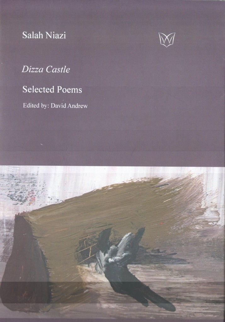 Featured image of Dizza Castle – Selected Poems