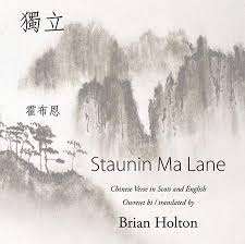 Featured image of Staunin Ma Lane