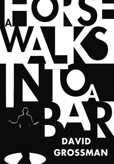 Featured image of A Horse Walks Into A Bar (SHORTLISTED, MAN BOOKER INTERNATIONAL PRIZE 2017)
