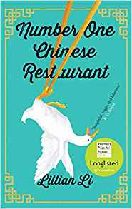 Featured image of Number one Chinese Restaurant (longlisted, 2019 Women's prize for fiction)