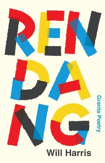 Featured image of Rendang (TS ELIOT prize 2020, Shortlisted; WINNER, 2020 FORWARD PRIZE FOR BEST FIRST COLLECTION)
