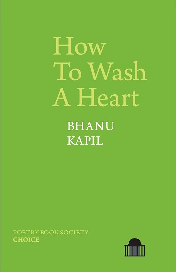 Featured image of How to Wash a Heart (SHORTLISTED, 2020 T S ELIOT PRIZE)